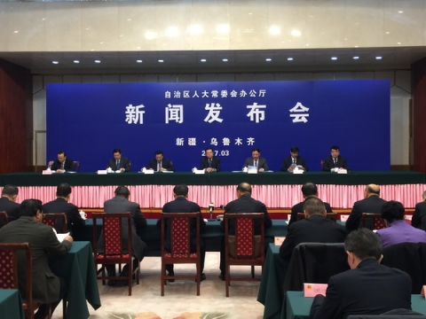 Press conference of the announcement of the Regulations. March 30, 2017